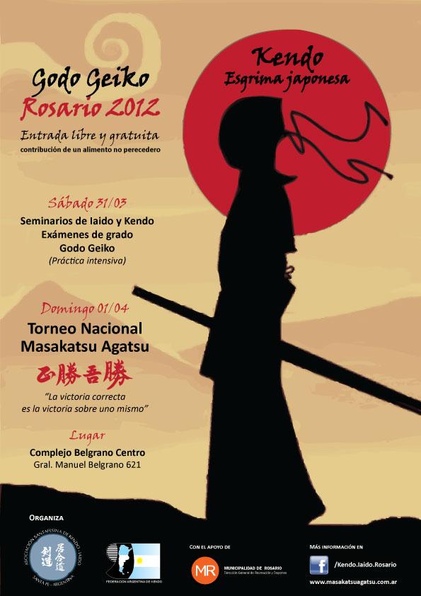 Afiche Oficial Godo Geiko Nacional, Rosario 2012