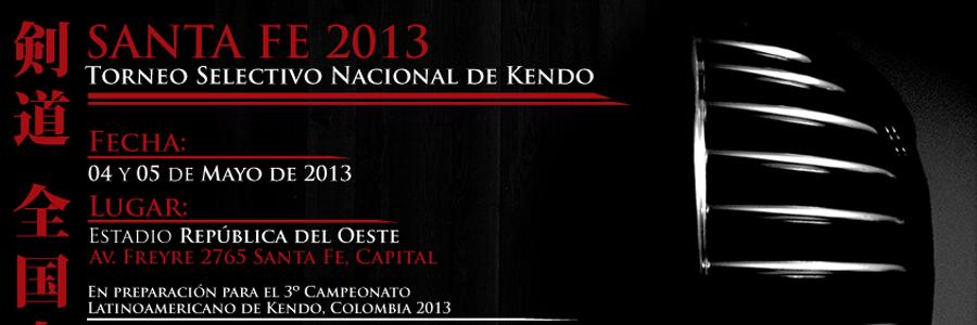 Header Torneo Selectivo Nacional, Santa Fe 2013