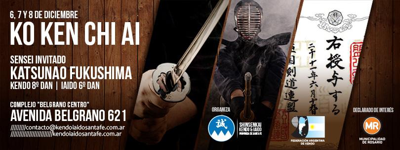 Seminario Internacional de Kendo Iaido Rosario 2014