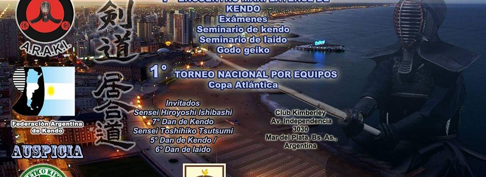 CopaAtlántica2015
