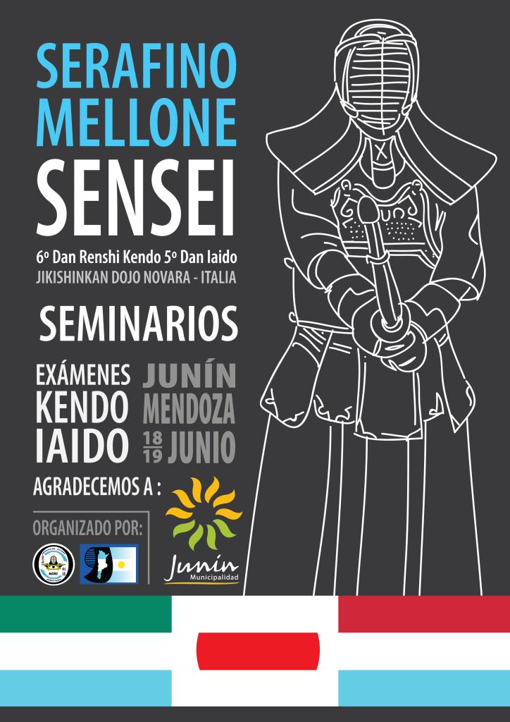 Afiche Oficial, Mendoza 2016