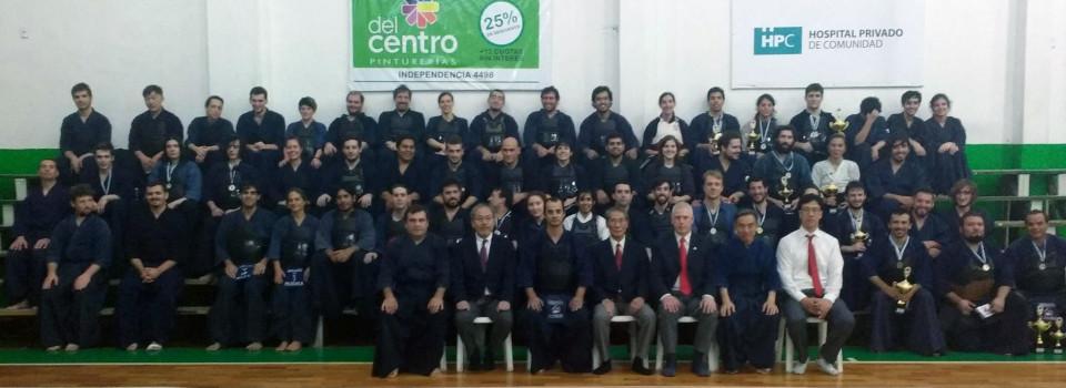 Torneo Copa Atlántica 2017