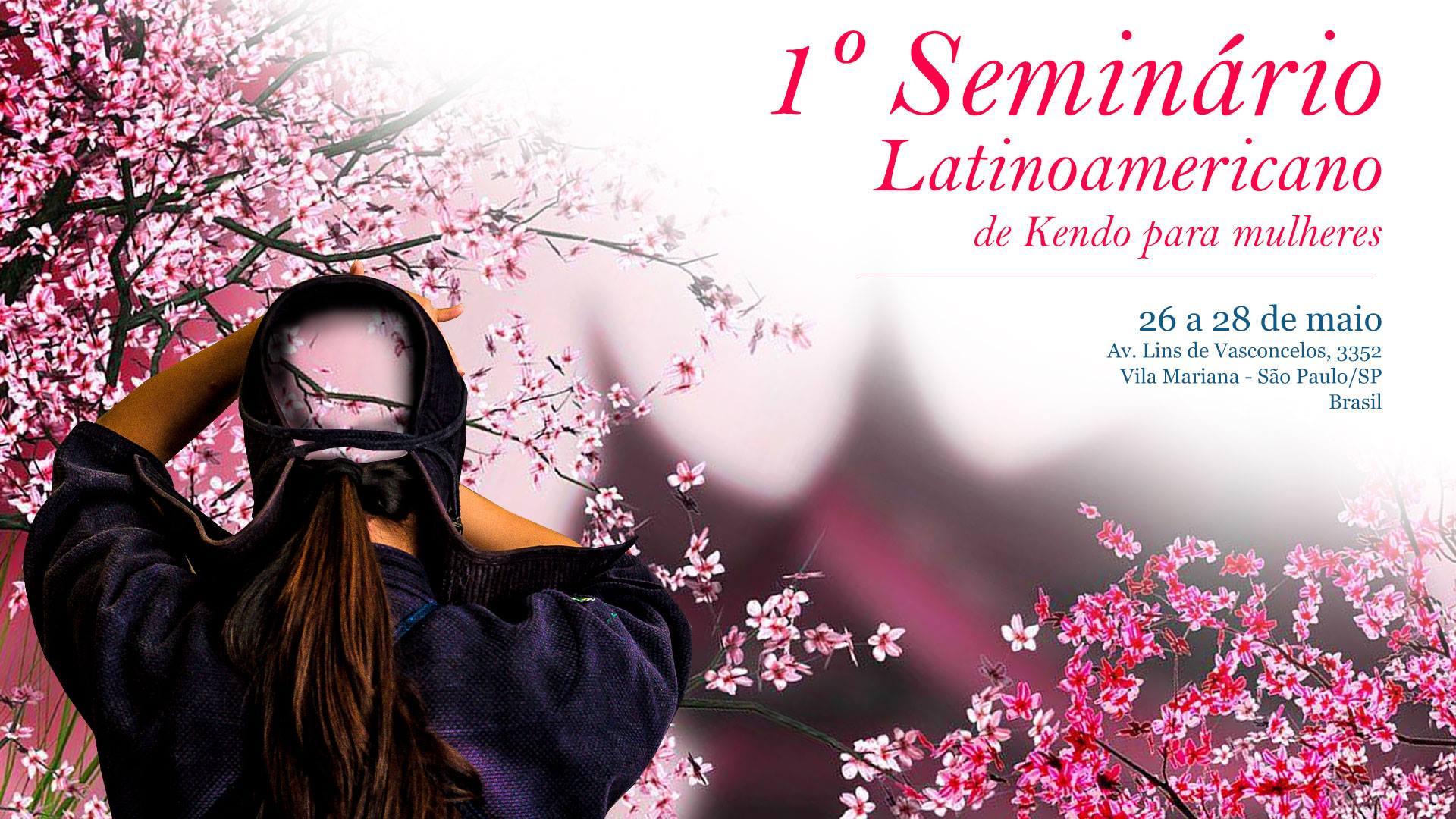 1° Seminario Latinoamericano de Kendo para Mujeres