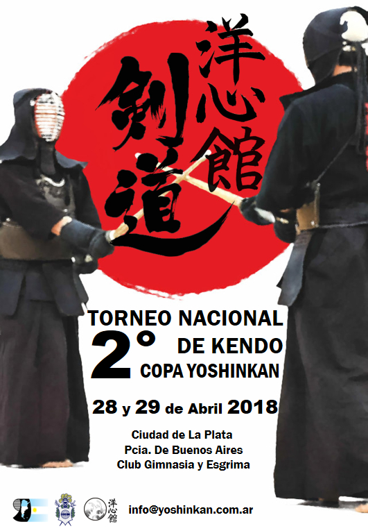 2° Copa YSK - Afiche Oficial